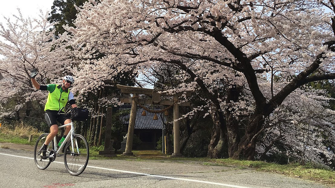 Cycle Japan with Adventure South